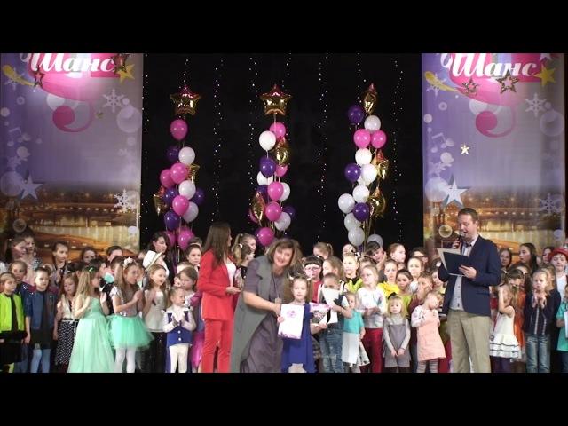 Награждение Ляйсан Лауреат 2 степени ШАНС 2018
