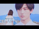 Qi Lu x Chu Xia - War of hearts / Master don't kiss me