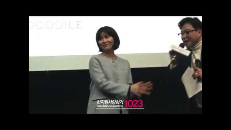 하지원 Ha Ji Won 河智苑 追捕 MANHUNT マンハント 맨헌트 VIP 시사회
