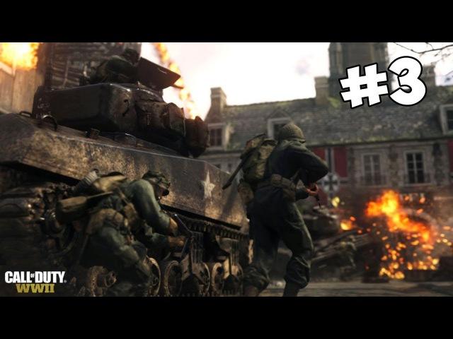 Call of Duty: WWII ► ВЗЯТИЕ МАРИНЬИ ► 3