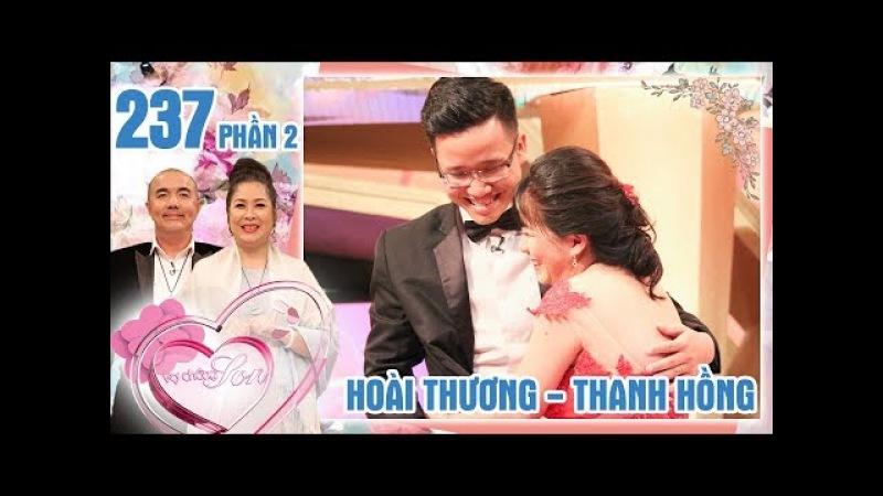 ĐƯA TIỀN CHO VỢ - bí kíp xin lỗi vợ chắc chắn thành công 100%   Hoài Thương - Thanh Hồng   VCS 237