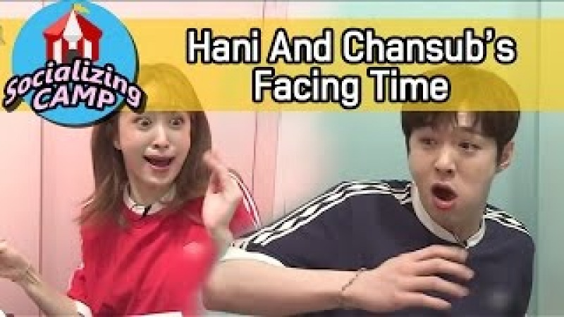 [Socializing CAMP] Changsub Can't Stop Laughing After Hani's Startled Look 20170505