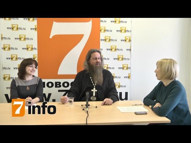 Игумен Лука в гостях у РИА 7 новостей » Freewka.com - Смотреть онлайн в хорощем качестве