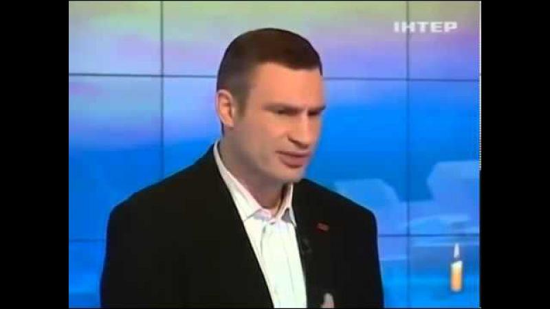 Кличко медиум смотреть новости Украина