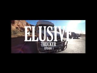ElusiveTrucker ep1. Дальнобой США/Сиэтл-СанАнтонио/Приключения русского в Америке на фуре