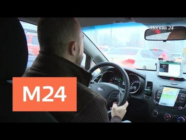 Перед чемпионатом мира московских таксистов обещают обучить английскому и правилам хорошего тона