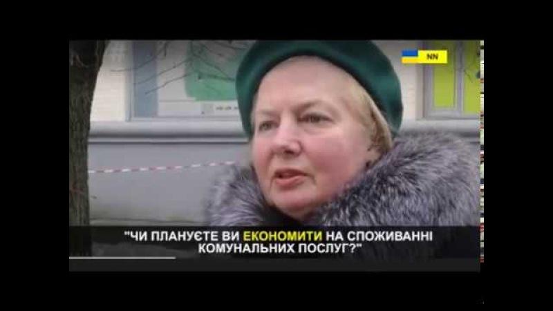 Українці не бачать сенсу в економії, - опитування NewsNetwork