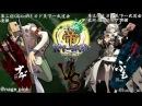 Mikado League season 3 Fumo (EL) vs Nage (FA)