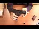 Пистолет Макарова МР 371