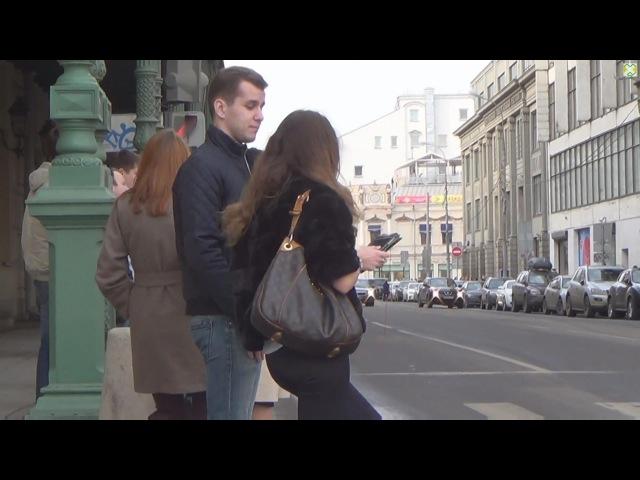 Знакомство с девушкой на улице 5 Позитивный Нео Пикап Мастер Класс