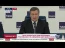 Цимбалюк задал вопрос Януковичу о захвате Крыма и обращении к Путину