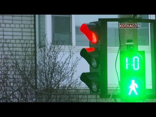 Информация о светофоре