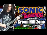 Sonic GREEN HILL ZONE - METAL COVER ToxicxEternity &amp Adam King