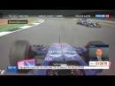 Новости на «Россия 24» • Формула-1. Авария помешала Квяту успешно завершить гонку