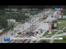 Новости на Россия 24 В Барнауле из за ливней перекрыли улицу