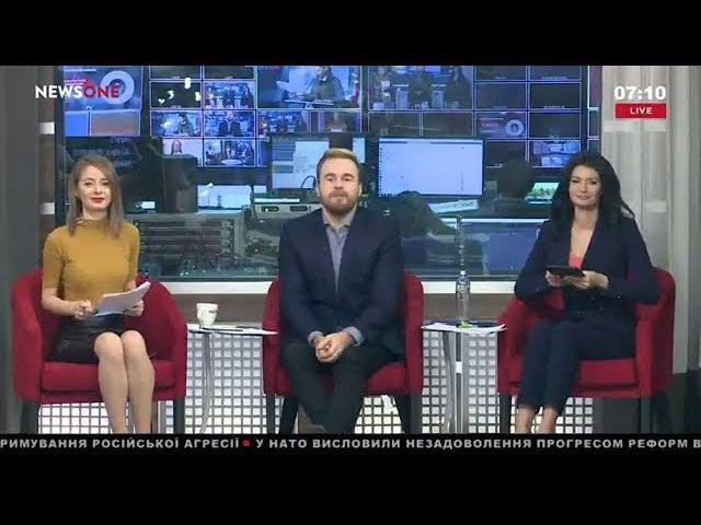 С чем связано обострение отношений Украини и Польши УТРО на NewsOne 10 11 17