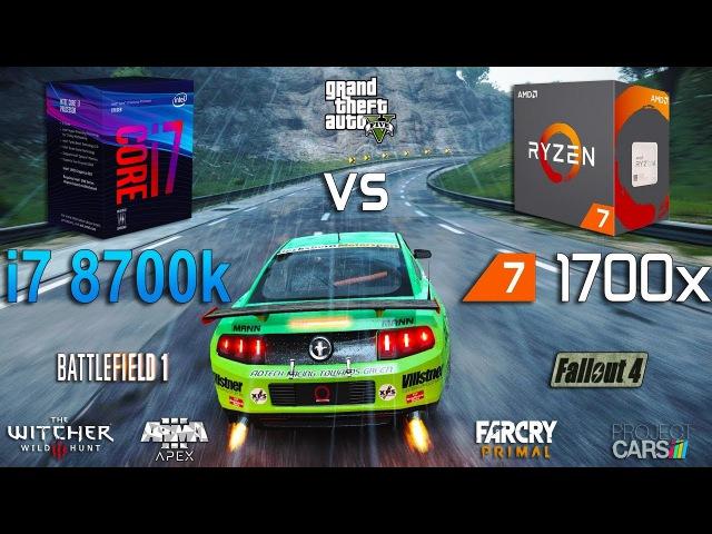 I7 8700k vs Ryzen 7 1700x Test in 7 Games (GTX 1080)