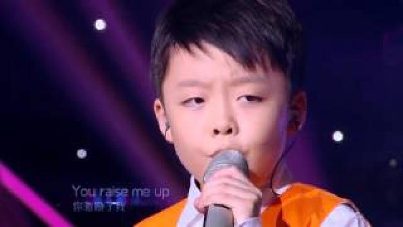 中国新声代 李成宇(Jeffrey Li ) 谭芷昀《you raise me up》,巨肺相撞官方版!