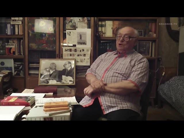 Живая история. Французский коммунист Луи Арагон. Рассказывает В.Н.Седых