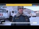 Новости на «Россия 24» • На Колыме минус 50: котельные увеличат подачу тепла