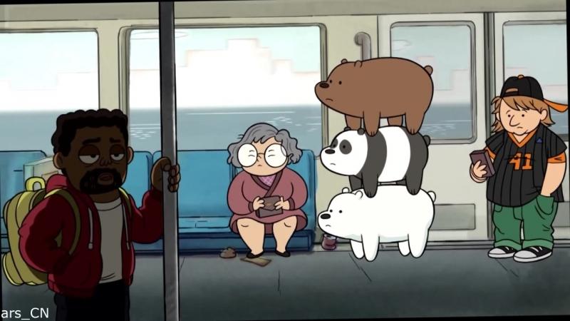 Сезон 1 - Серия 0 Пилот |Вся правда о медведях |Мы обычные медведи| We Bare Bears