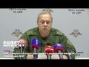 СБУ собирается подстроить ДТП с журналистами для обвинения ДНР