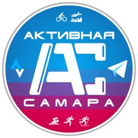 Логотип Активная Самара