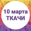 Wake Up Day фестиваль дизайна и графики в СПб
