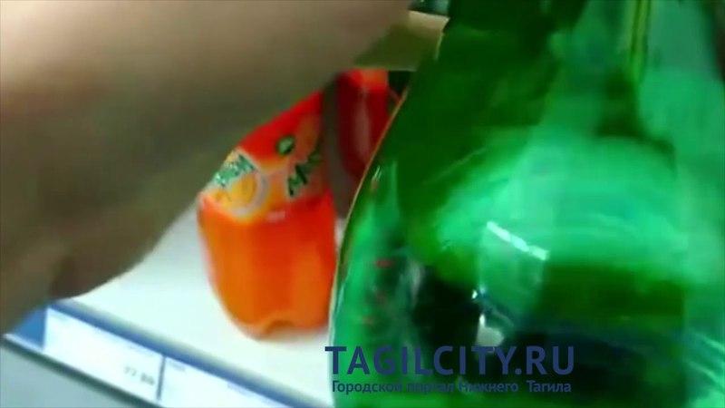 Просроченные напитки продаются в сети «METRO» в Нижнем Тагиле