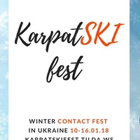 Логотип KarpatSKI fest (10-16 января 2018)