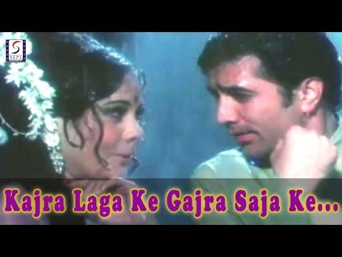 Kajra Laga Ke Gajra Saja Ke - Lata Mangeshkar, Kishore Kumar @ Apna Desh - Rajesh Khanna, Mumtaz
