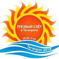 Логотип Трезвый Дон