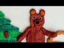 Мультфильм Мишка косолапый без субтитровОзвучивали ребята 3 лет. Студия детской мультипликации Интерес