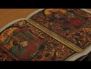 Холмское Евангелие рукопись 13 века