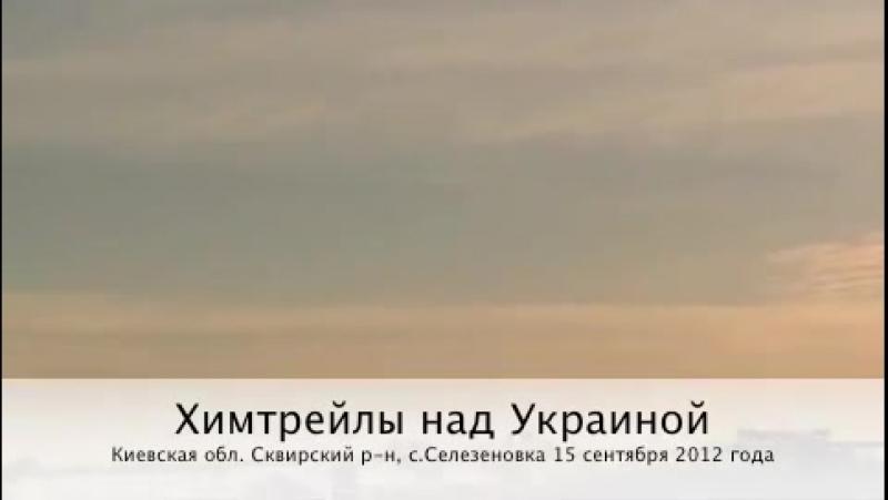Украину окраины СССР демоны хазарии жестоко обосрали химтрейлами.