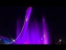 Поющий фонтан в Олимпийском парке. Сочи.