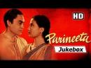 Parineeta 1953 Songs Ashok Kumar Meena Kumari Asha Bhosle Manna Dey Kishore Kumar Hit s