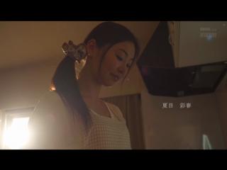 V U B R A N N U E - Natsume Iroha