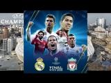 #Финал ЛЧ Реал Мадрид & Ливерпуль 27.05.2018 00:45(Аст)