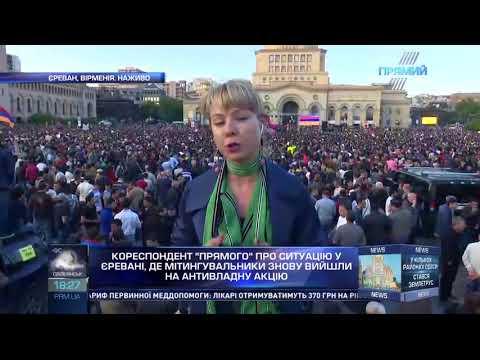 Олена Курбанова з Єревану, де мітингувальники знов вийшли на антивладну акцію