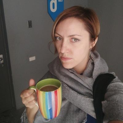 Анастасия Мага