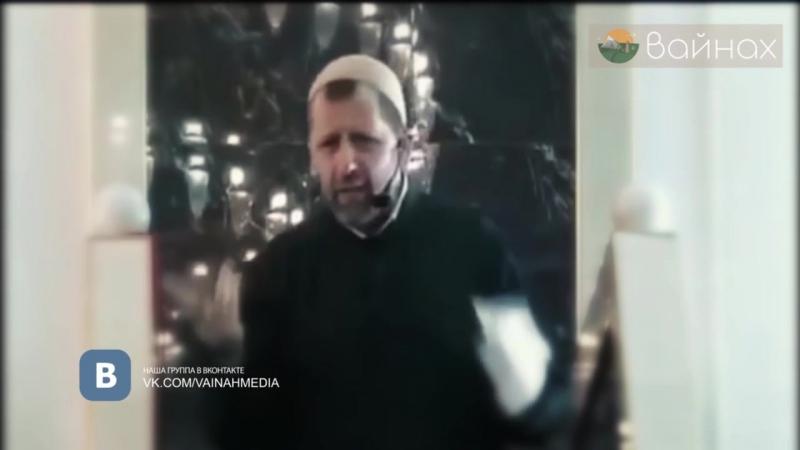 Хамзат Чумаков _ Несправедливость на Кавказе
