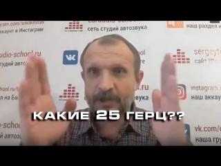 Туманов -
