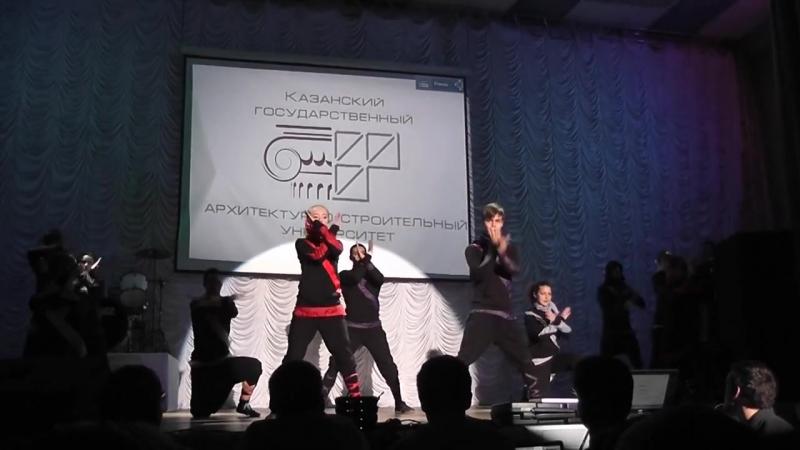Танец Ниндзя - СФ День Первокурсника