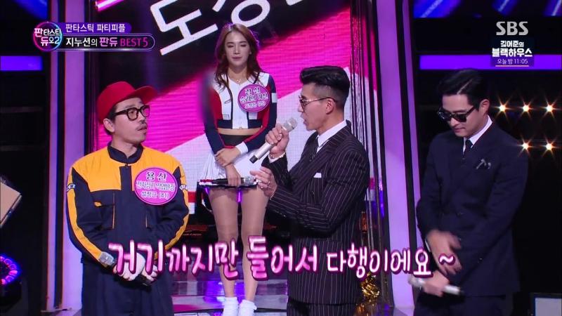 [SHOW] 5.11.2017 SBS Fantastic Duo 2, Ep.31 (YoSeob)