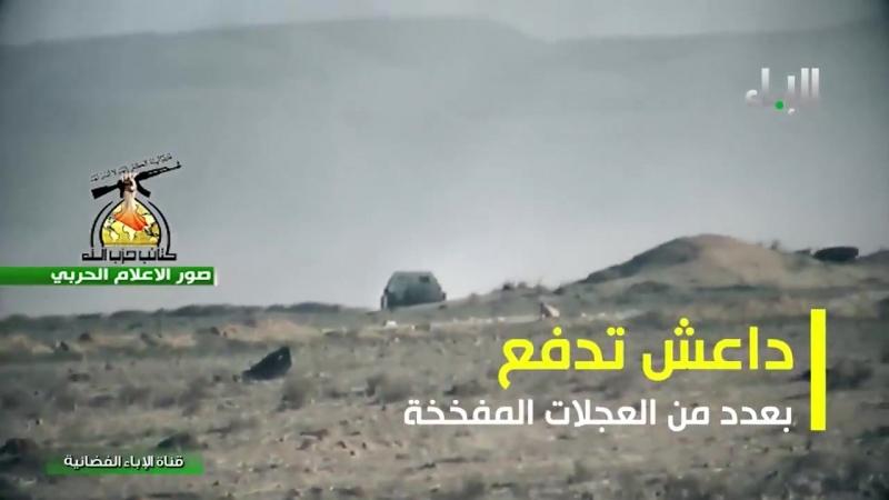 Катаиб Хезболла глушит ИГ в Мосуле