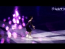 Ice Fantasia '18 Евгения Медведева Beautiful альт план
