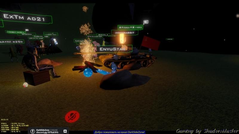 VRChat ЧАТ виртуальной реальности ночные прогулки