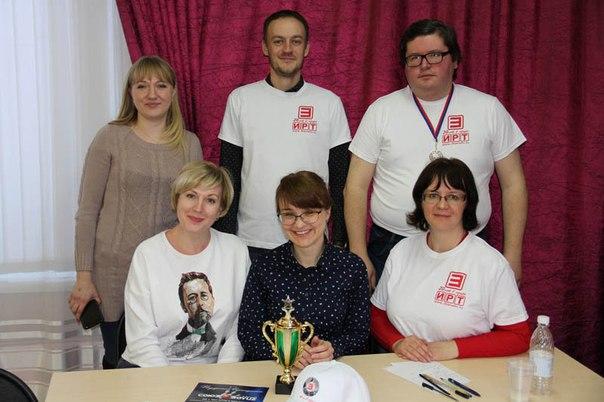 В Усть-Илимске прошёл III турнир на Кубок мэра города по интеллектуальным играм