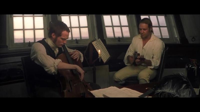 Boccherini - La Musica Notturna dele Strade de Madrid (Master and Commander film) » Freewka.com - Смотреть онлайн в хорощем качестве